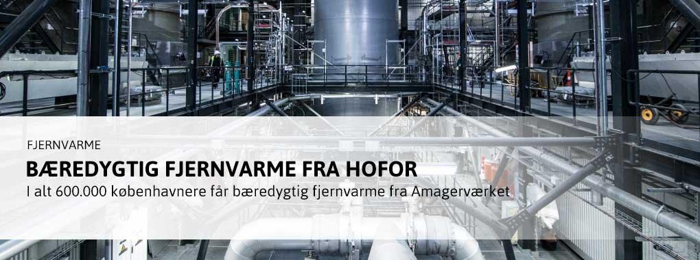 Biomasselager på Amagerværket